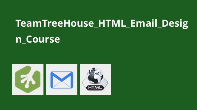 آموزش طراحی ایمیلHTML