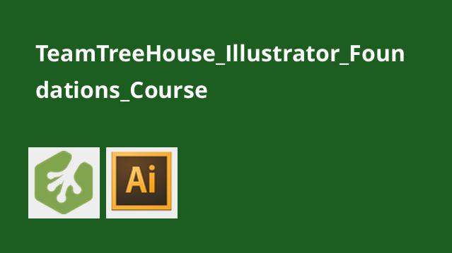 آموزش اصول نرم افزارIllustrator