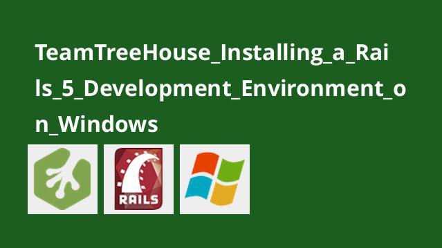 آموزش نصب محیط توسعه Rails 5 در ویندوز