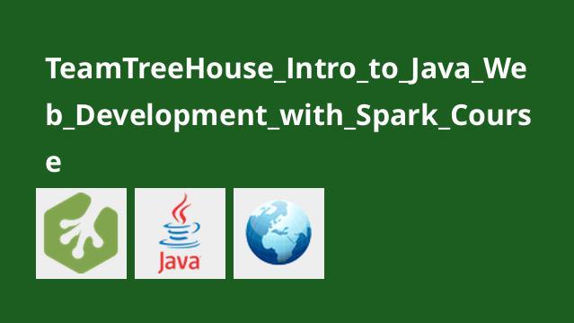 آشنایی با توسعه وب جاوا باSpark