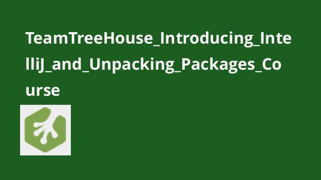 آشنایی باIntelliJ و Unpacking Packages