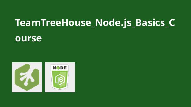 آموزش ایجاد اپلیکیشن های خط فرمان با Node.js