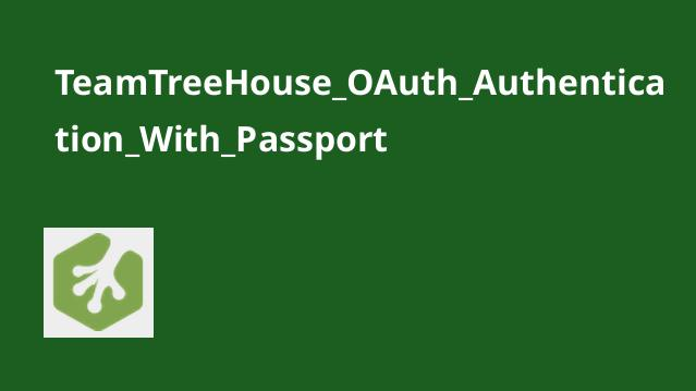 تأیید هویت OAuth با Passport