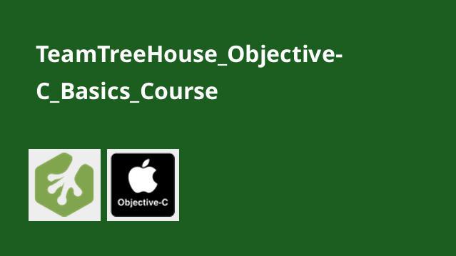 آموزش اصول و مبانیObjective-C