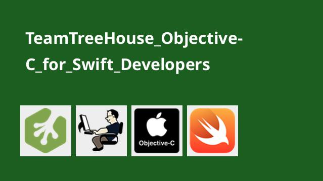 TeamTreeHouse_Objective-C_for_Swift_Developers
