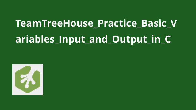 تمرین متغیرها، ورودی و خروجی در سی شارپ