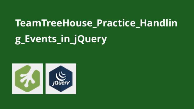 تمرین مدیریت رویدادها درjQuery