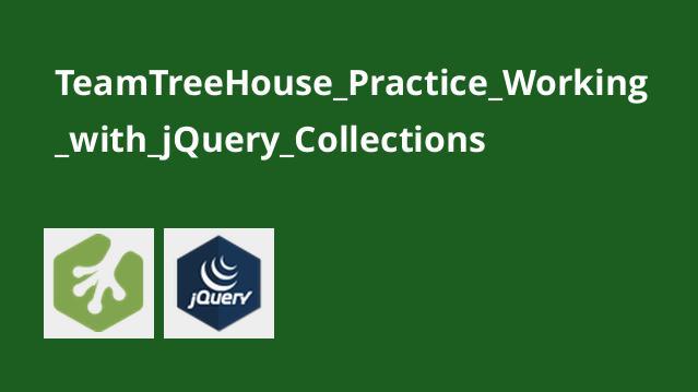 آموزش کار با jQuery Collections