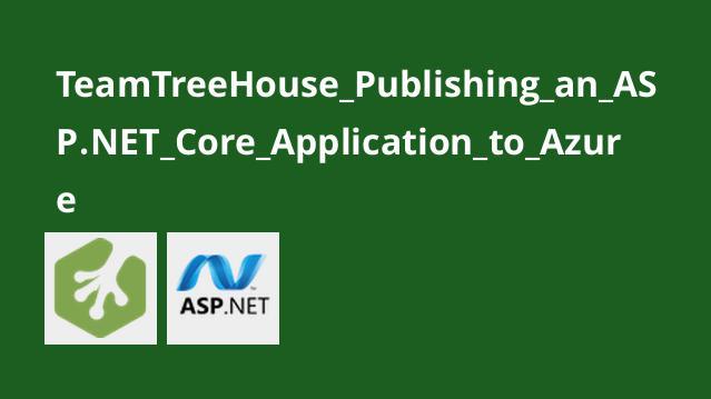 آموزش انتشار اپلیکیشن ASP.NET Core در Azure