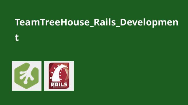 آموزش توسعه Rails