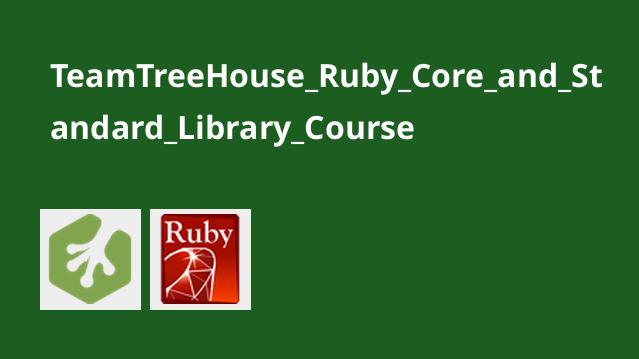 آموزشRuby Core وStandard Library