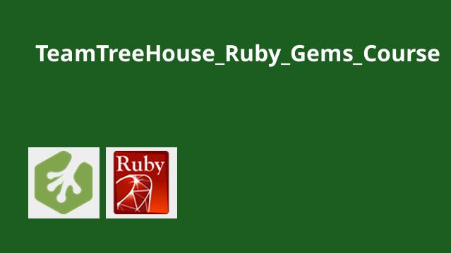 آموزشRuby Gems