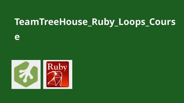 آموزشRuby Loops