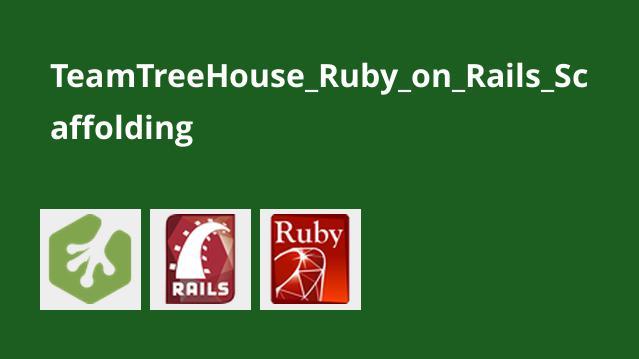 آموزش Ruby on Rails Scaffolding