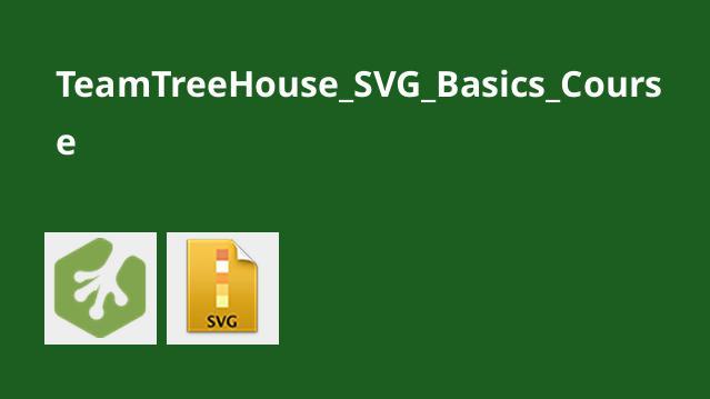 آشنایی با مبانی SVG
