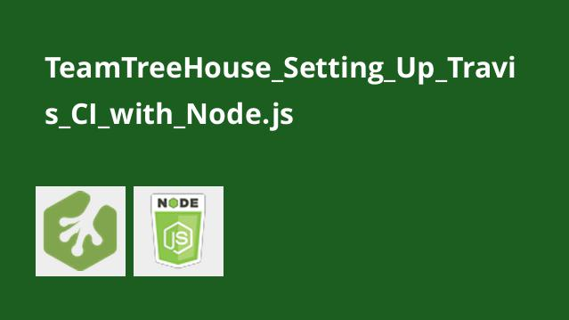 آموزش راه اندازیTravis CI با Node.js
