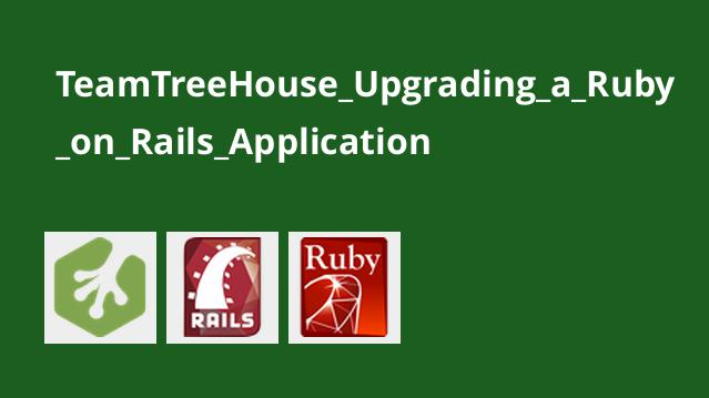 آموزش ارتقای اپلیکیشنRuby on Rails