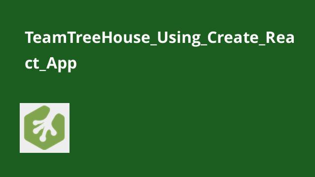 آموزش استفاده از Create React App