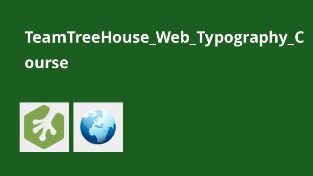 کارگاه آموزش تایپوگرافی وب