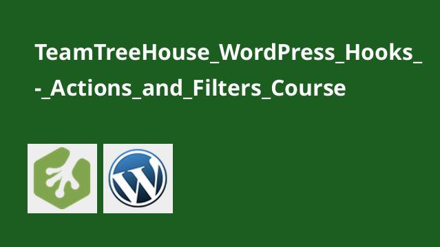 آموزشWordPress Hooks – فیلترها و اکشن ها