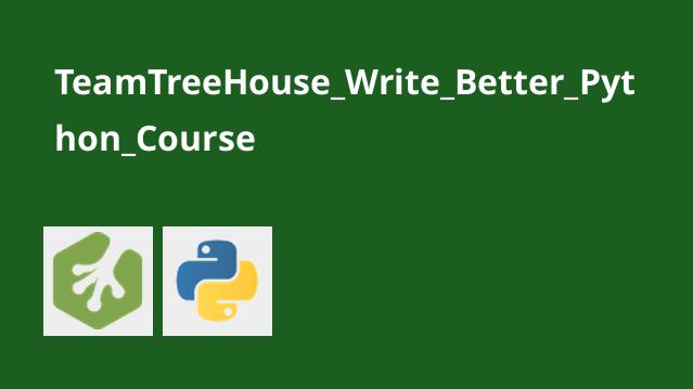 آموزش برنامه نویسی بهتر با پایتون