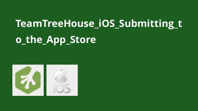 آموزش قرار دادن اپلیکیشن iOS درApp Store