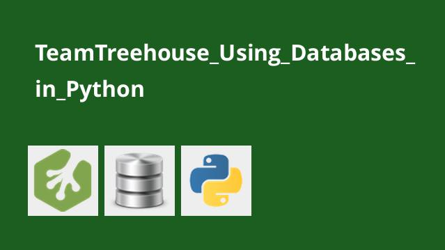 TeamTreehouse_Using_Databases_in_Python