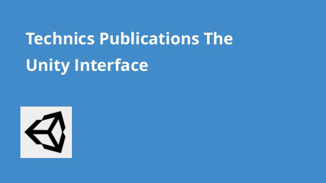 technics-publications-the-unity-interface