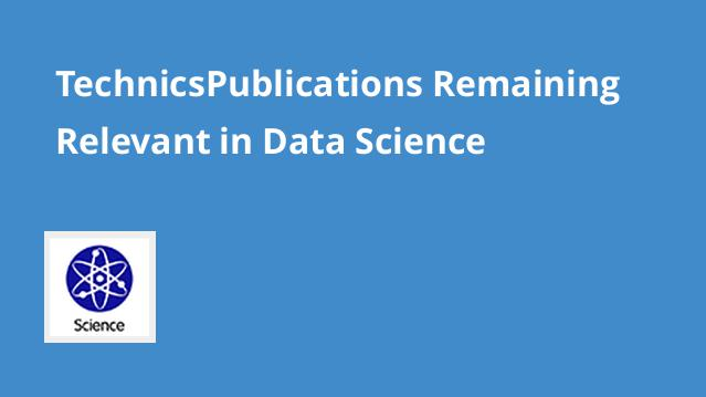 technicspublications-remaining-relevant-in-data-science