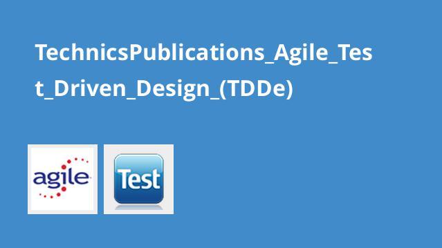 آموزش طراحی مبتنی بر تست (TDDe) برایAgile