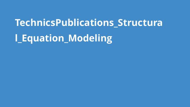 آموزش مدل سازی معادلات ساختاری