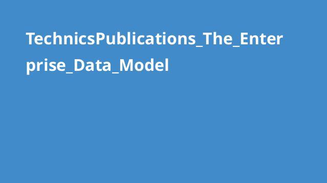 آموزش مدل سازی داده سازمانی