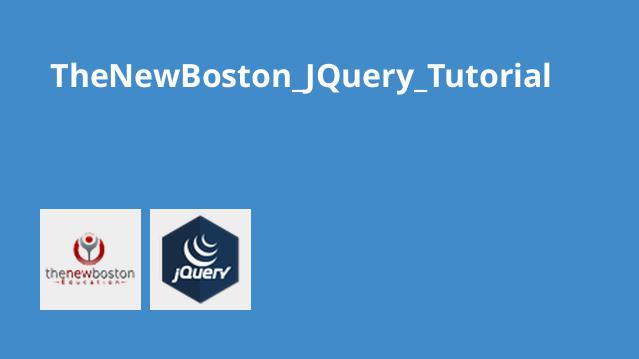TheNewBoston_JQuery_Tutorial
