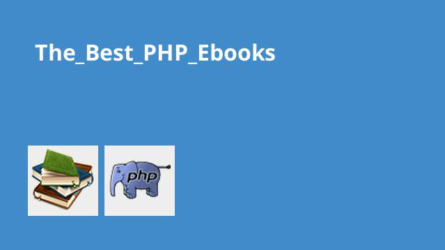 The_Best_PHP_Ebooks