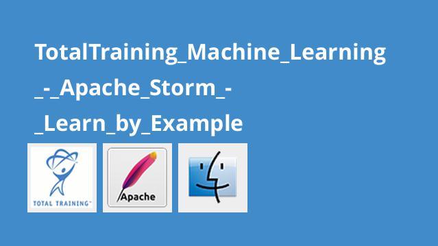 آموزش یادگیری ماشینی وApache Storm با مثال