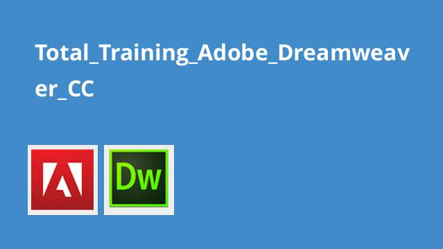 آموزش Adobe Dreamweaver CC