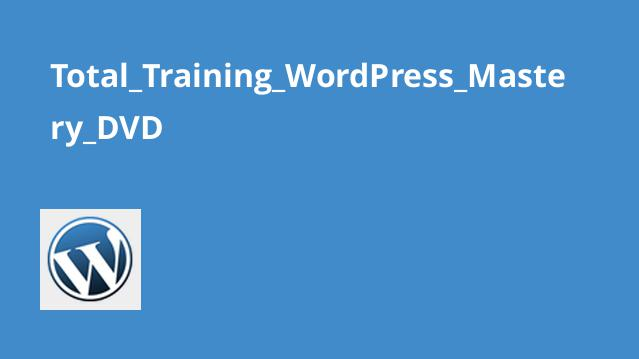 Total_Training_WordPress_Mastery_DVD