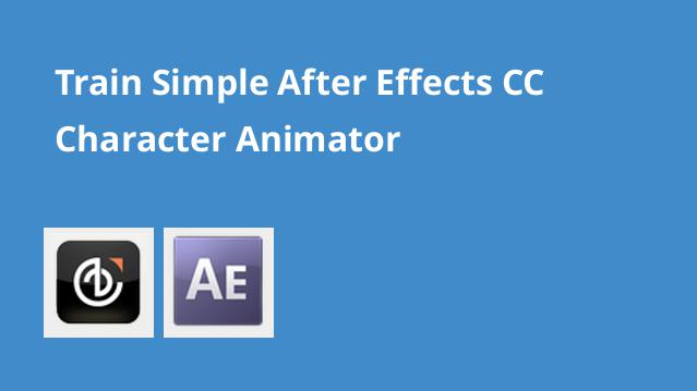 train-simple-after-effects-cc-character-animator