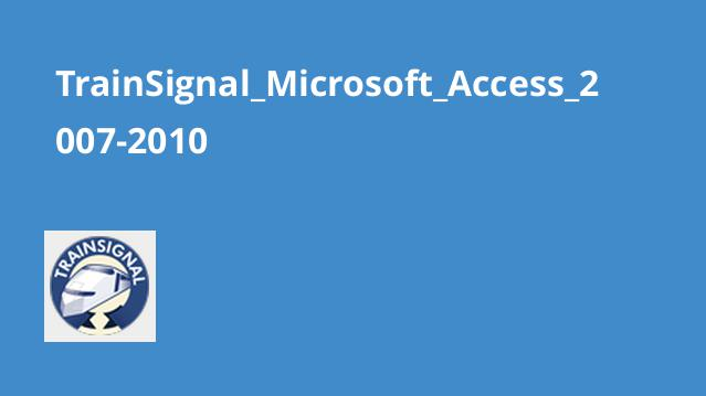 فیلم آموزش Microsoft Access