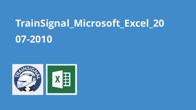 فیلم آموزش Microsoft Excel