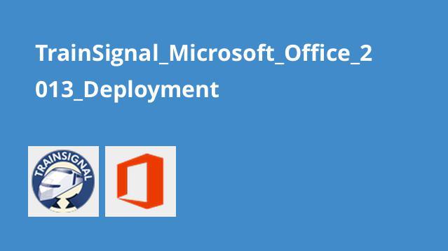 آموزش بکارگیری  Microsoft Office 2013