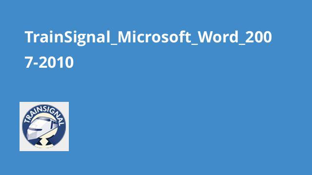 دوره آموزش Microsoft Word