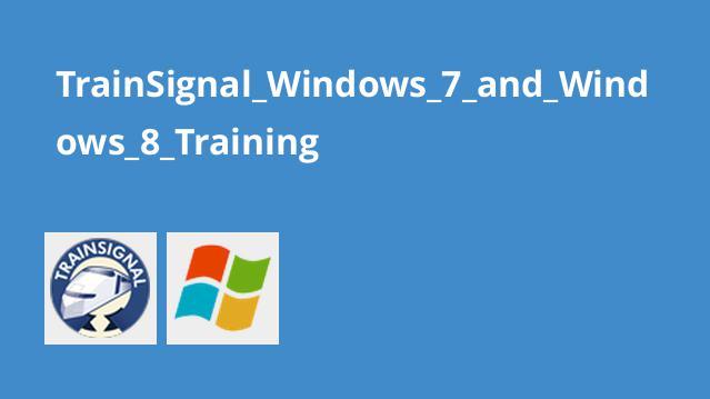 3 دوره آموزش Windows 7