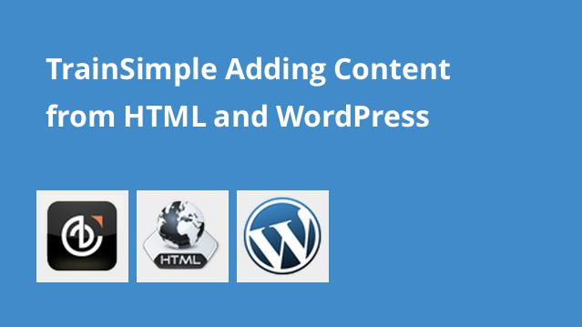 trainsimple-adding-content-from-html-and-wordpress