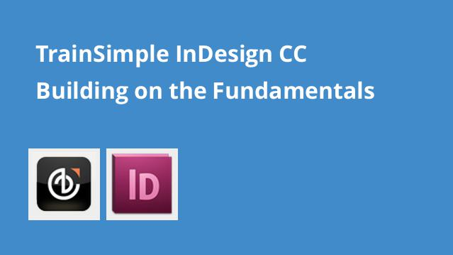دوره-آموزش-indesign-cc-building-fundamentals