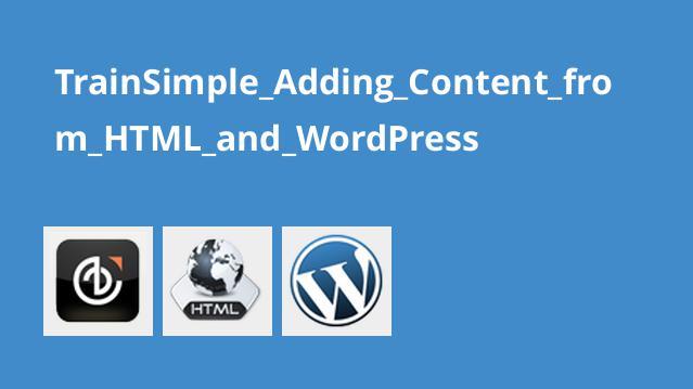 ساخت محتوای دیجیتال مبتنی بر وب و HTML در InDesing