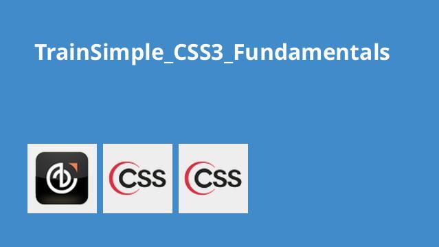 آموزش CSS3 از Train Simple
