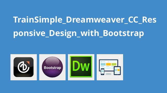 طراحی وب سایت واکنشگرا با Dreamweaver CC و Bootstrap