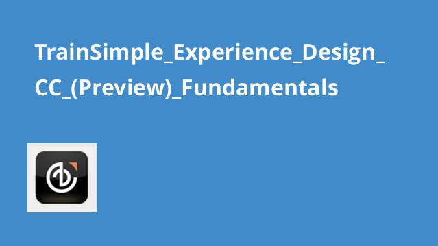TrainSimple_Experience_Design_CC_(Preview)_Fundamentals