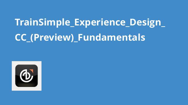 مبانی طراحی UX با Experience Design CC